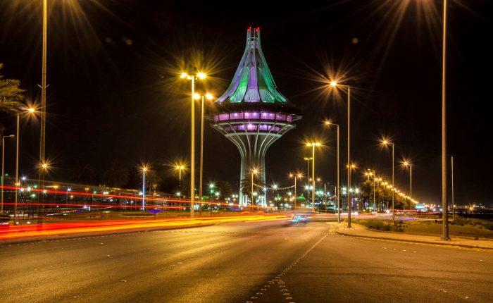saudi arabia business visa